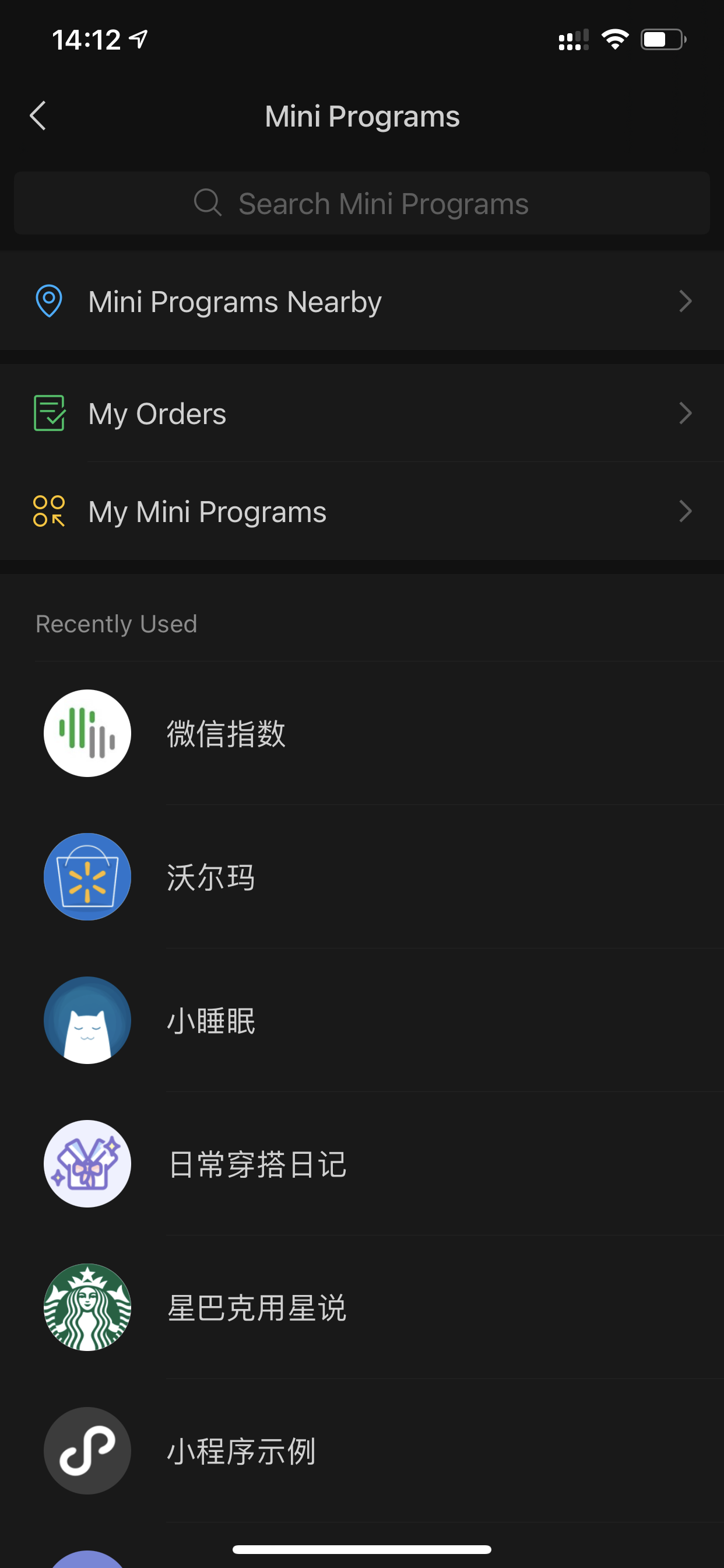 List of recently launched mini apps in the WeChat super app.