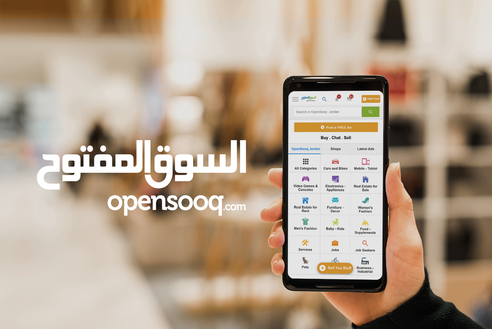 The OpenSooq logo next to a smartphone displaying the OpenSooq website.