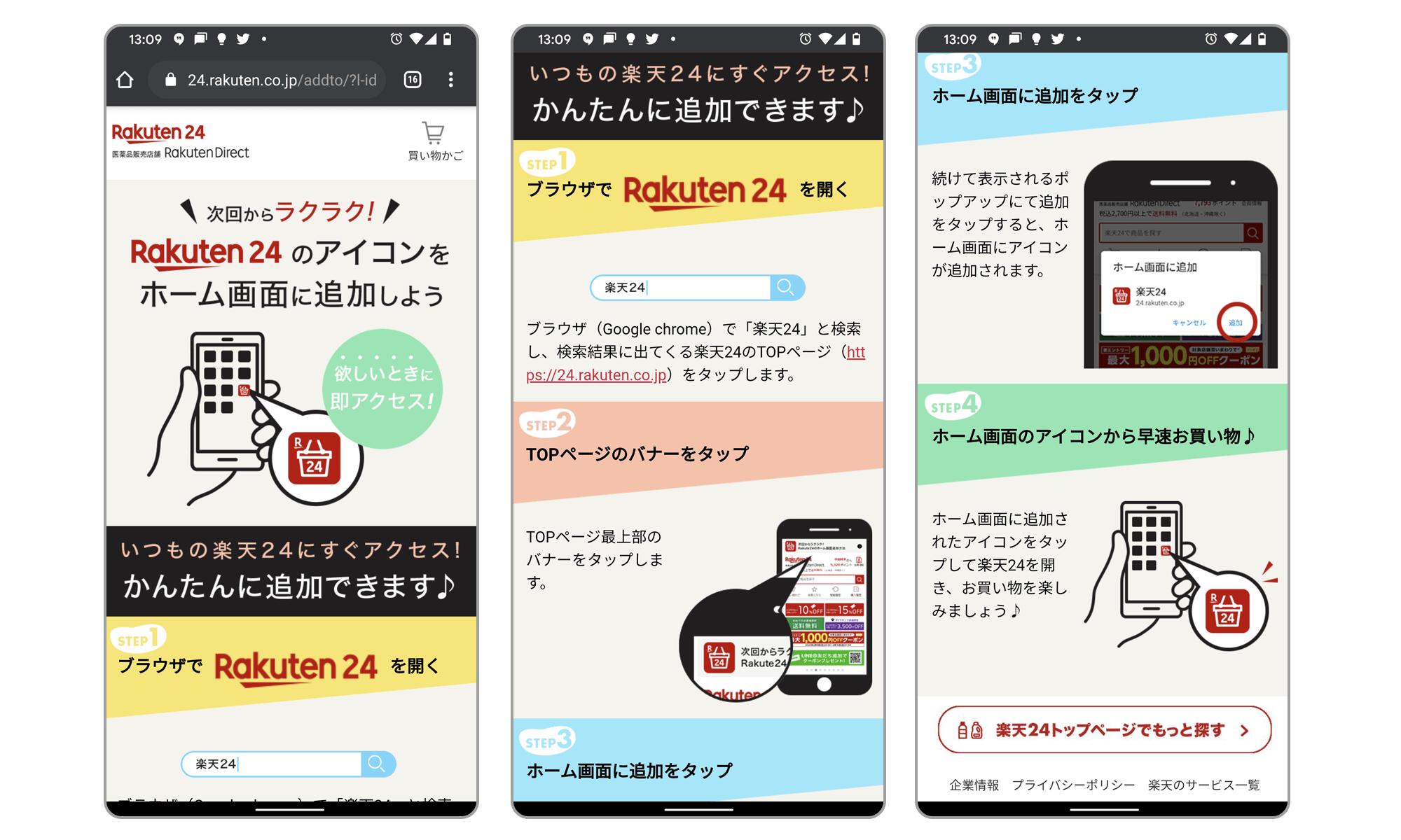 Screenshots of the custom installation instructions.