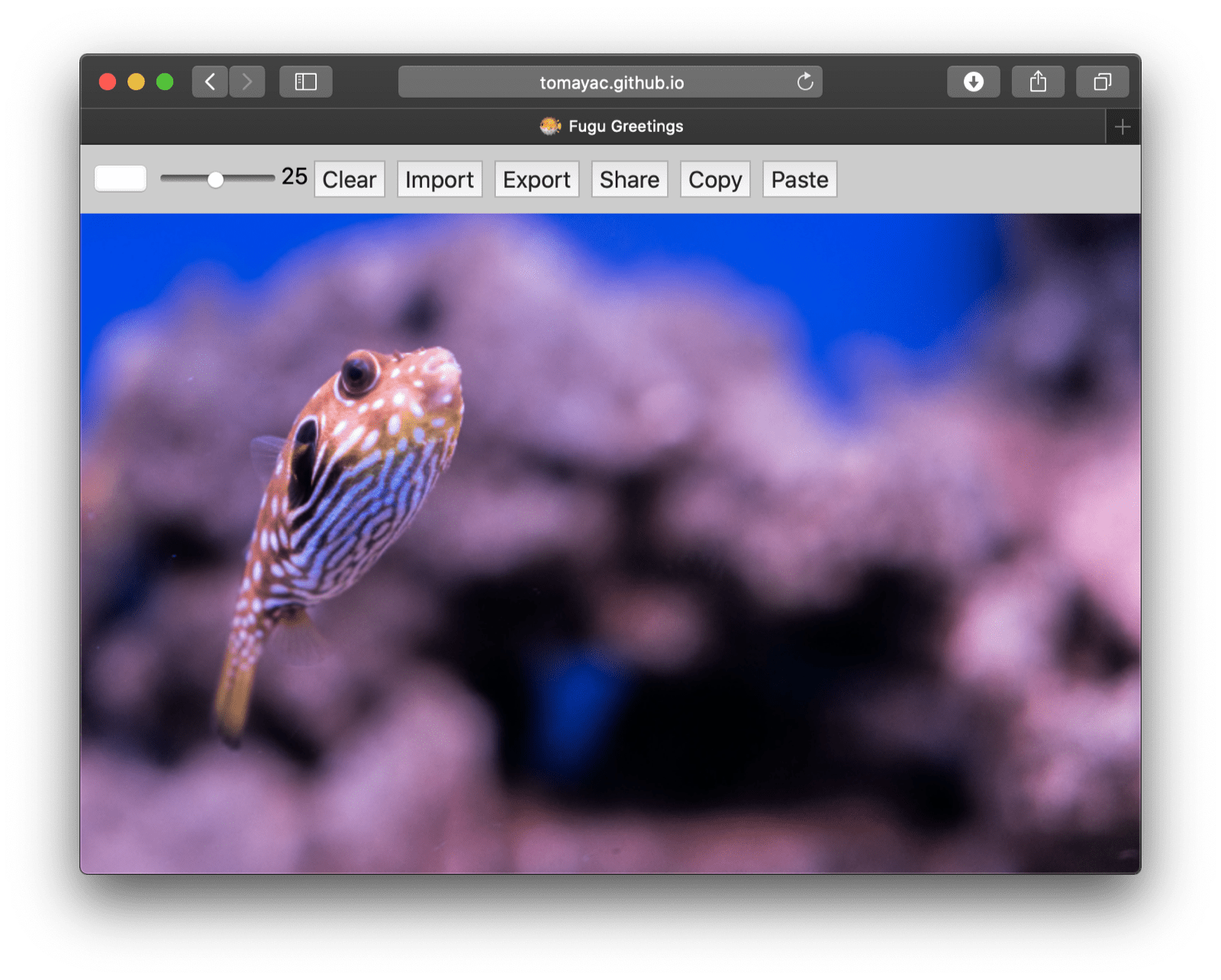 Fugu Greetings running on desktop Safari, showing fewer available features.