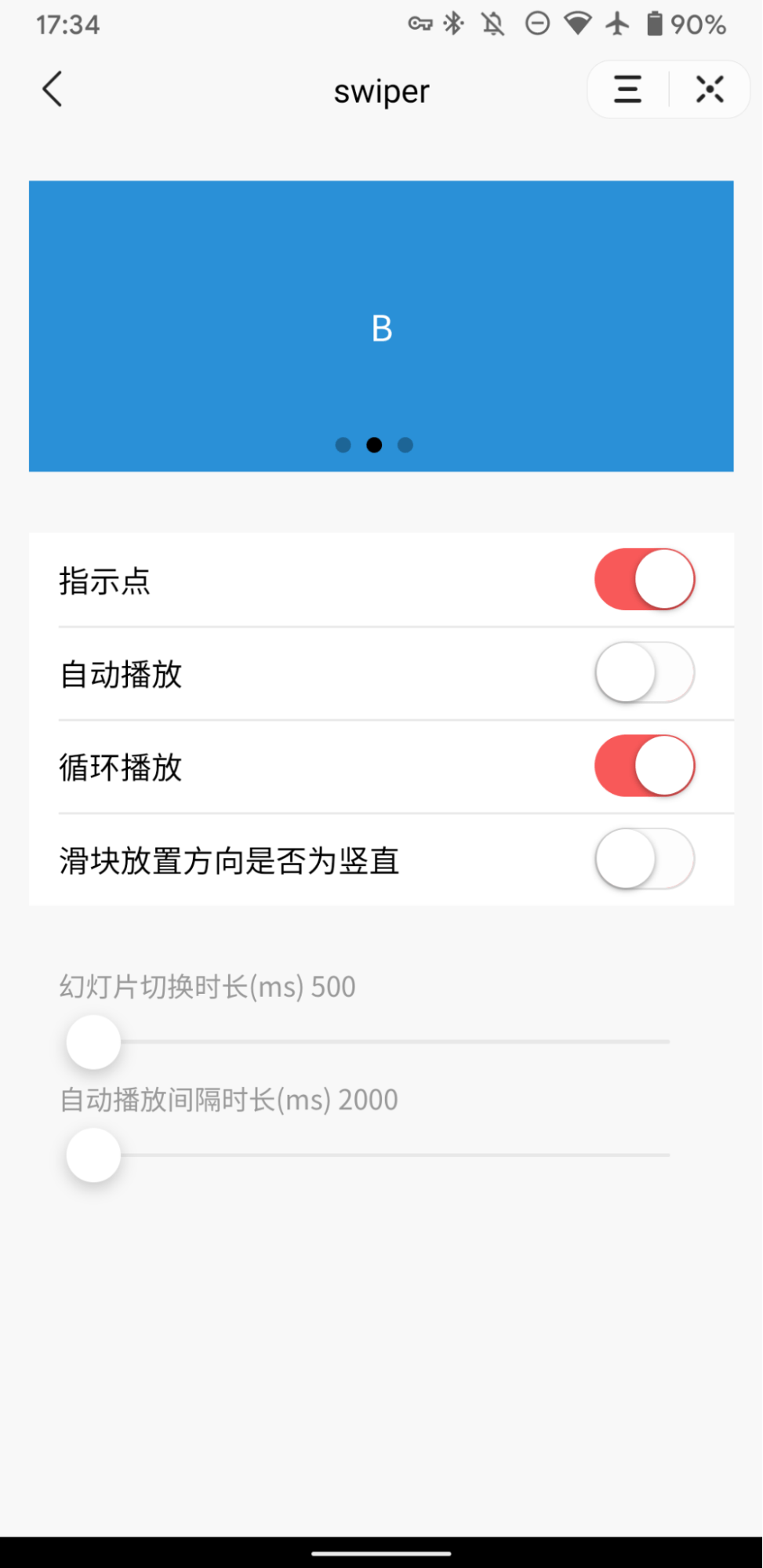 The Douyin demo mini app showcasing the Douyin slider (carousel) component with toggles for auto-advance, dot indicators, etc.