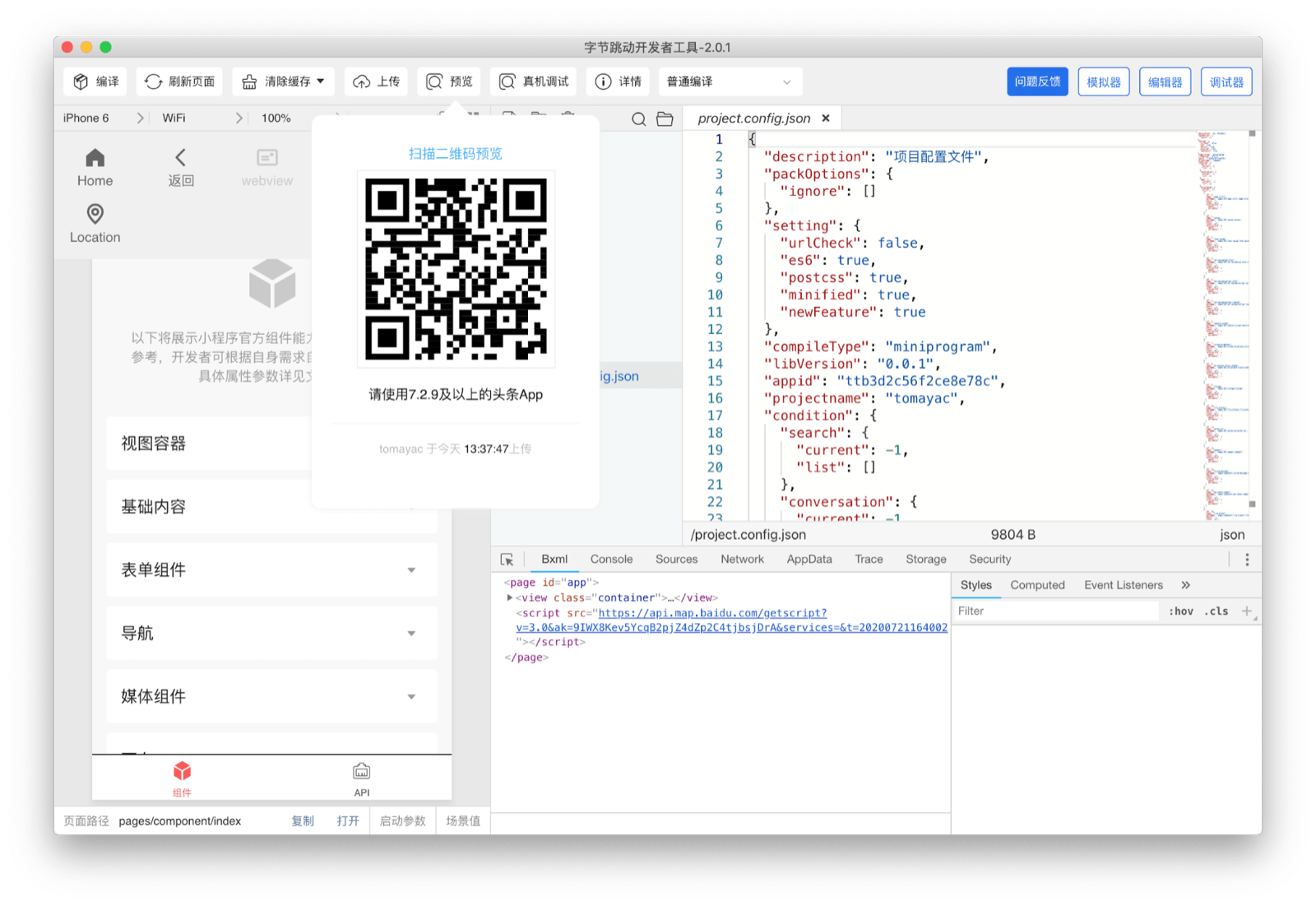 ByteDance DevTools showing a QR code that the user can scan with the Douyin app to see the current mini app on their device.