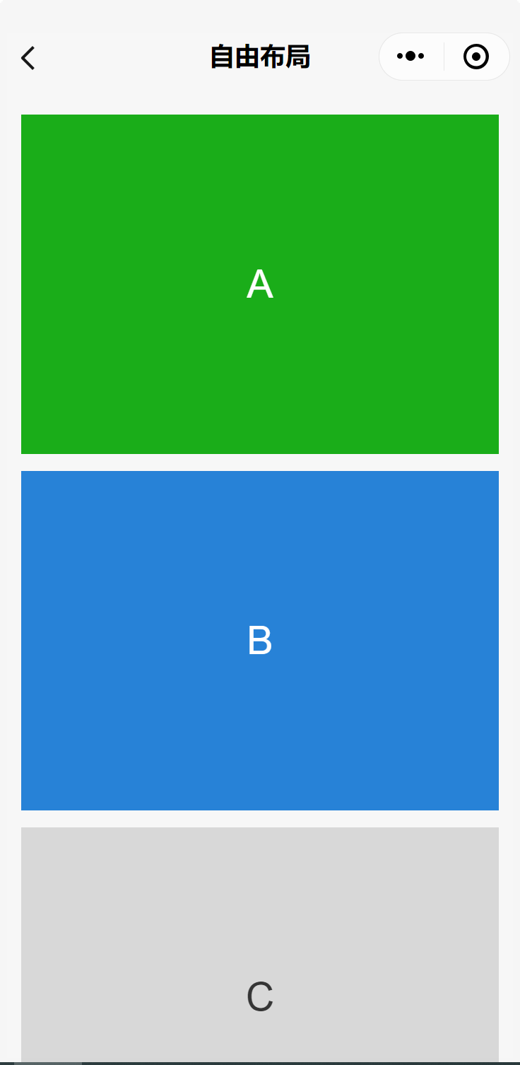 The WeChat components demo app in a narrow window showing three boxes A, B, and C stacked on top of each other.
