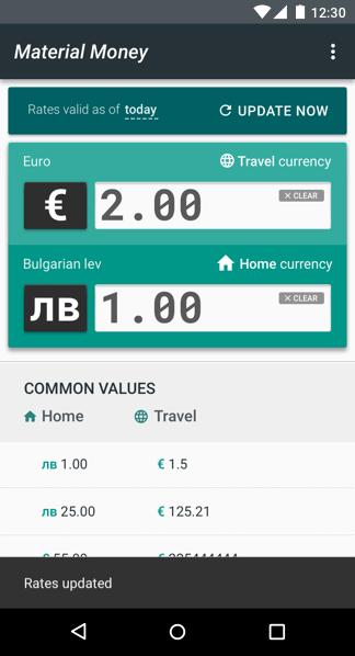 Material money has been updated