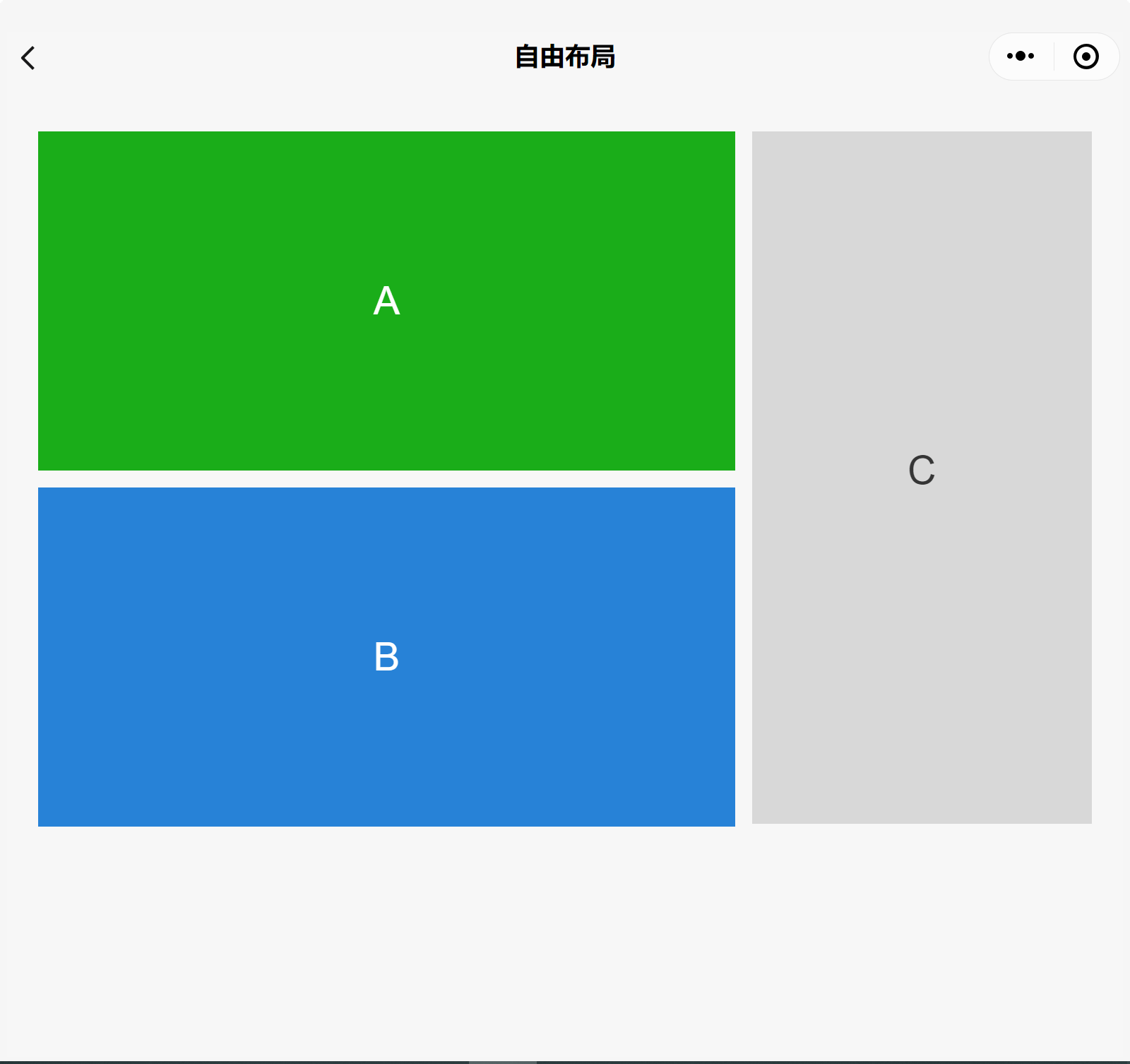 The WeChat components demo app in a wide window showing three boxes A, B, and C with A stacked on top of B and C on the side.